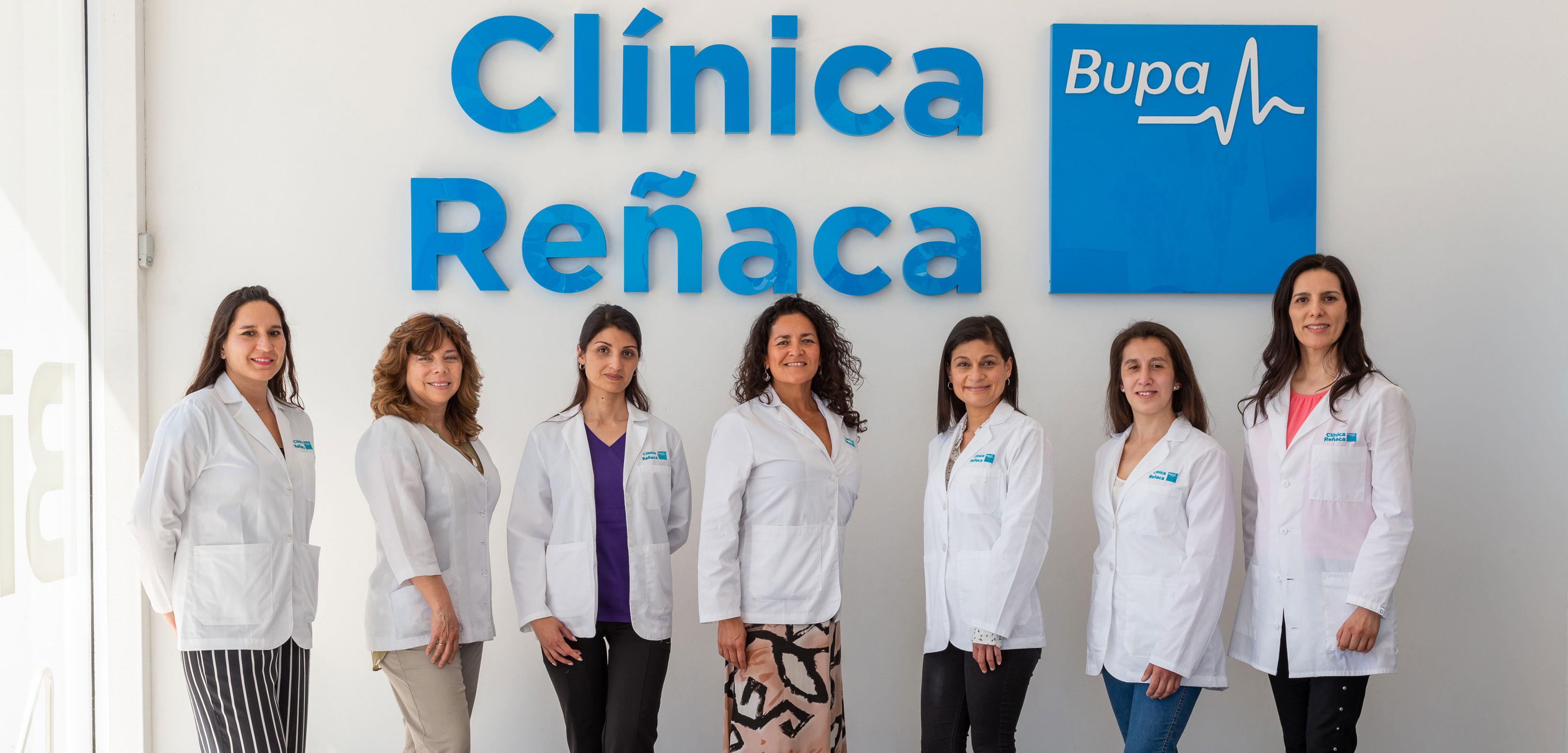 Equipo médico centro salud femenina | Clínica Bupa Reñaca